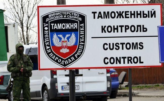"""В """"ДНР"""" жалуются, что из-за """"границы"""" не видятся с родными в Луганске: опубликовано видео с Донбасса"""