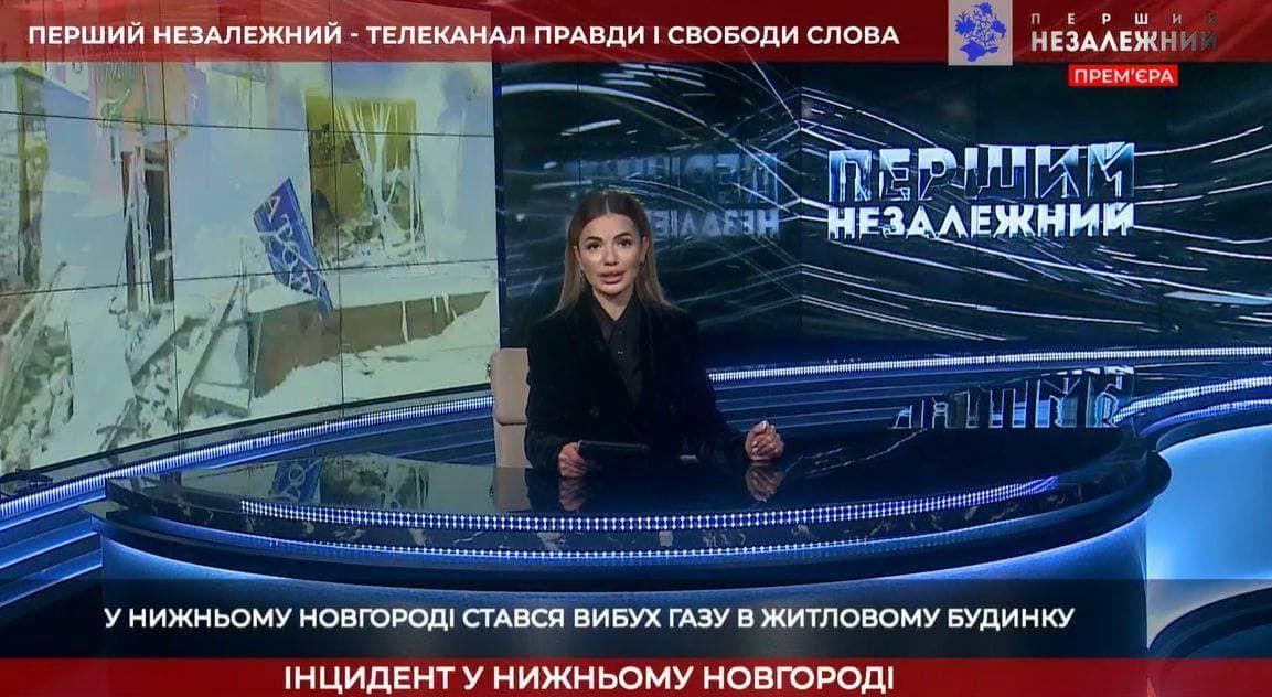 """Новый канал Медведчука успел проработать всего час: """"Начал с новостей Нижнего Новгорода"""""""