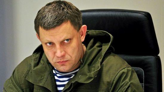 """У Захарченко большие проблемы: стало известно, почему жители """"ДНР"""" начинают менять отношение к Украине"""
