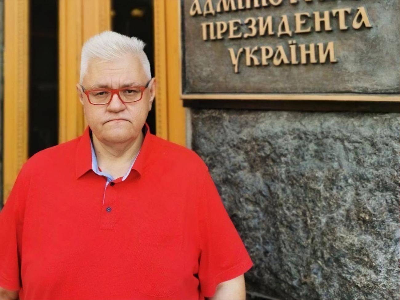 Сивохо, Донбасс, Националисты, роман цимбалюк, СНБО