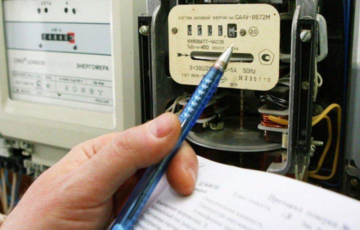 В Украине снизится цена на электроэнергию, но не для всех: эксперты озвучили свое мнение