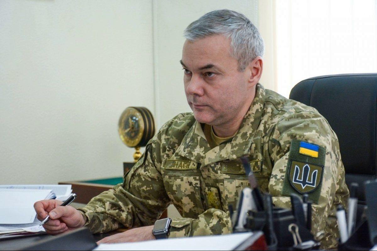 """Командующий Наев: """"ВСУ готовы к худшему варианту в войне с Россией, применяем меры сдерживания"""""""