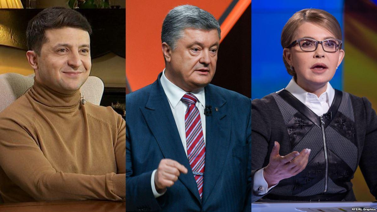ЦИК объявила результаты Порошенко, Зеленского и Тимошенко, обработав около 50% голосов: подробности