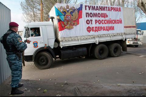 Россия взялась рьяно помогать Донбассу