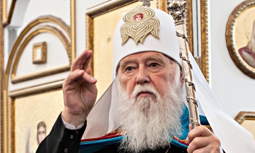 Автокефалия и не только: стало известно, какое историческое решение для Украины может принять Константинополь