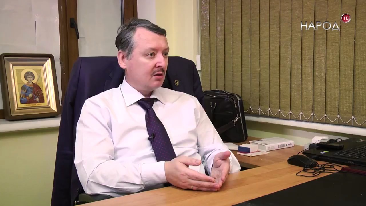 Гиркин мечтает занять освободившийся пост замполита террористов Прилепина, но в Донецк не торопится