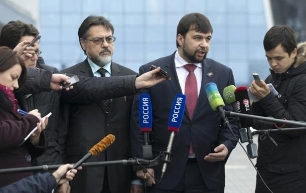 ДНР преподнесла Порошенко свое видение проведения выборов на Донбассе. Полный текст