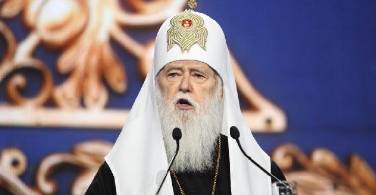 Томос, автокефалия, ПЦУ, Филарет, новости, Украина, церковь