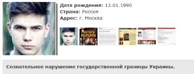 """В списке """"Миротворца"""" новое пополнение: российские актеры наказаны за гастроли в оккупированной Ялте - кадры"""