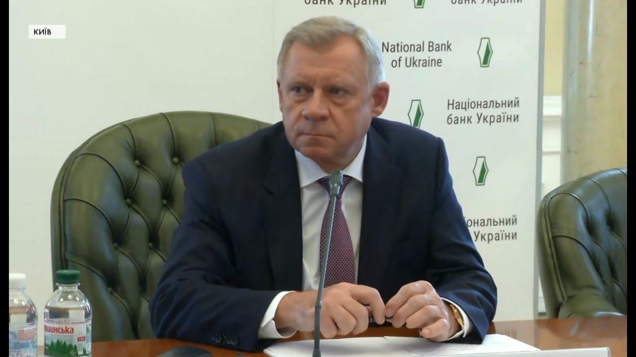 Кредит МВФ для Украины на фоне коронавируса: в НБУ прояснили, когда ждать помощи