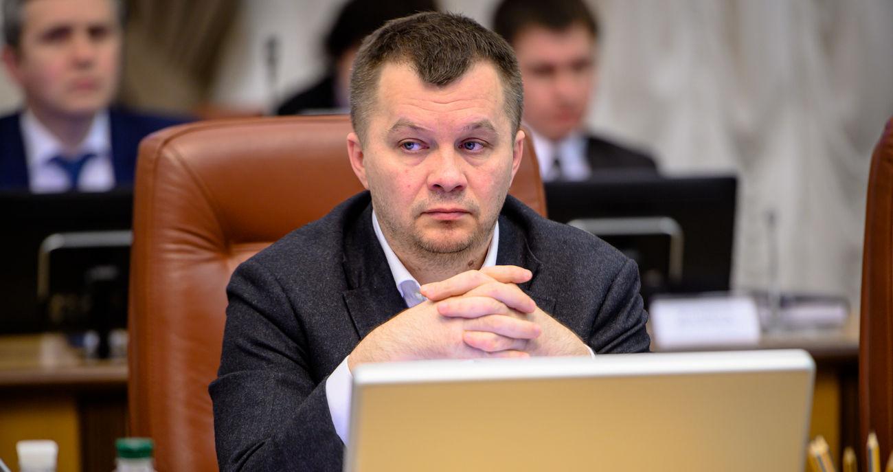 """""""Часть нашего общества – отсталые"""", – Милованов вмешался в скандал с вибратором"""