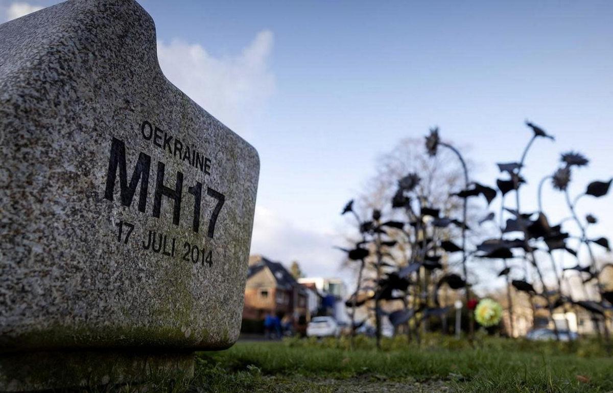 Годовщина крушения МН17 над Донбассом: пять стран сделали заявление по трагедии
