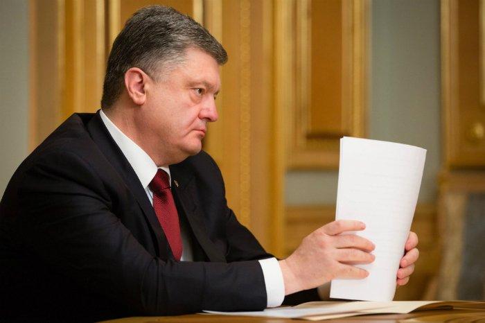 Громкое решение Порошенко: Украина вводит санкции против ближайшего окружения Путина – подробности