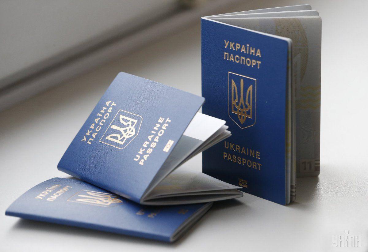 В Раду внесен законопроект о лишении гражданства за паспорт РФ: документ содержит исключение
