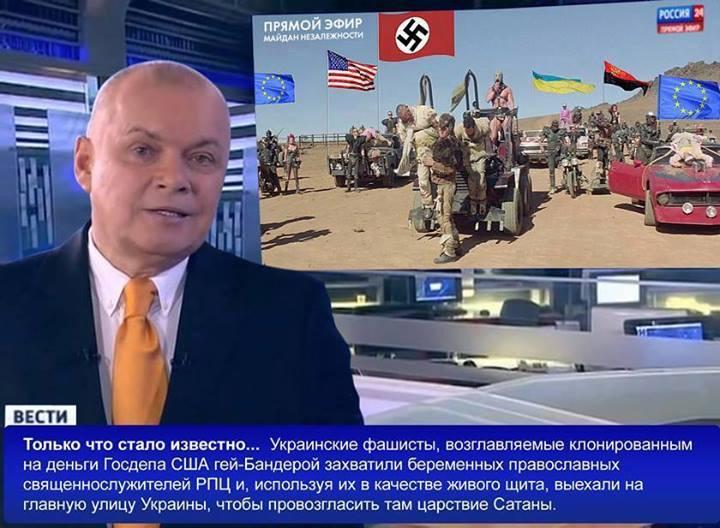 У StopFake рассказали о свежих трендах российской пропаганды: известно, о чем врут СМИ РФ про Украину