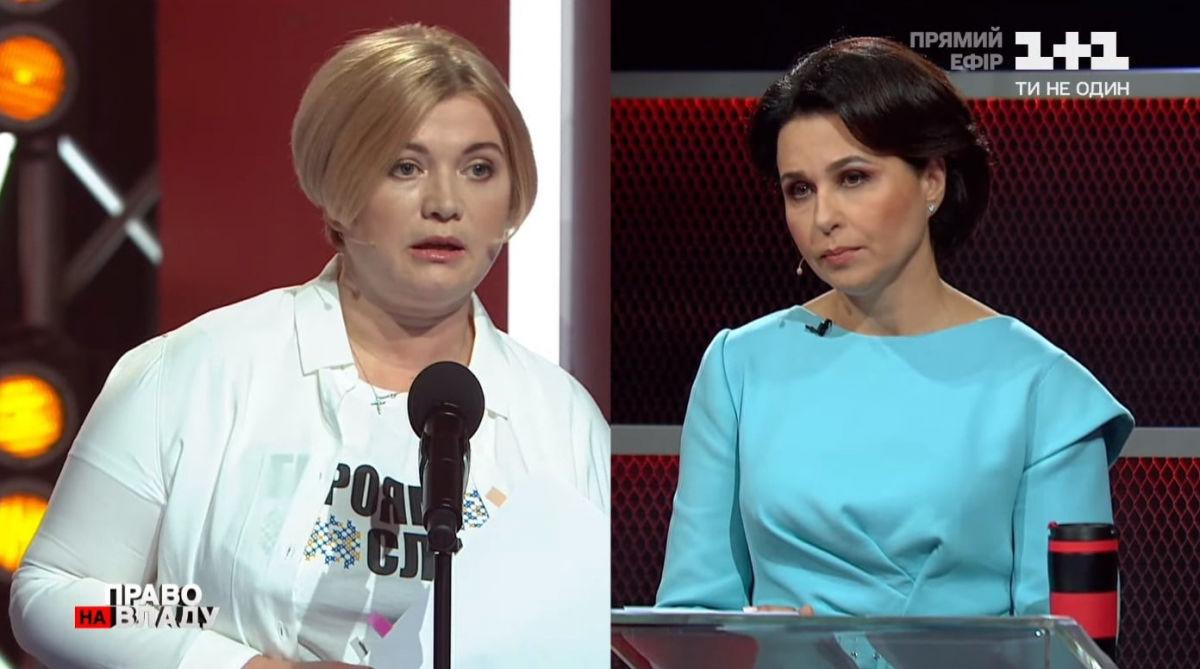 """""""1+1"""" ответил партии Порошенко из-за бойкота и сравнил ее с """"ОПЗЖ"""""""