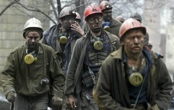 украина, война на донбассе, днр, уголь, скандал, россия, долг, финансы