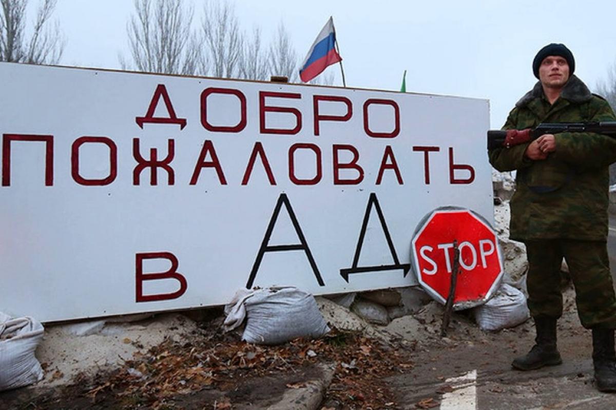 """Письмо из Луганска встревожило Украину: """"Очень нехорошие слухи, все ждут плохого"""""""