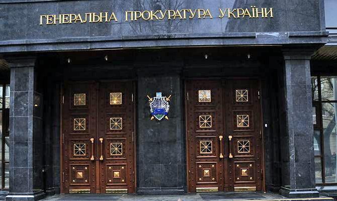 """Шокирующее заявление ГПУ: ряд должностных лиц """"Укрзализныци"""" финансировали терроризм"""