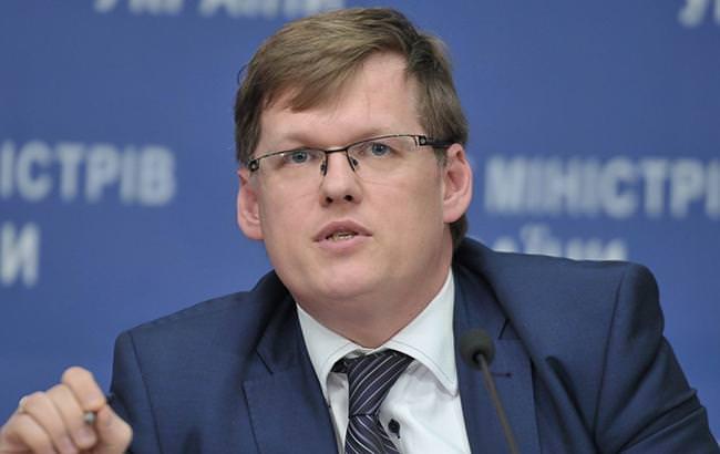 Розенко ответил, что будет с соцпособиями во время военного положения в Украине, - подробности