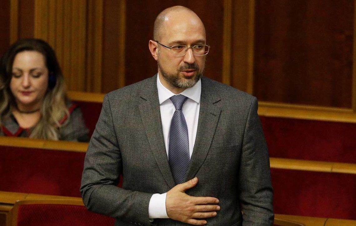 Шмыгаль сделал резкое заявление о поднятии тарифов на тепло и горячую воду в Украине