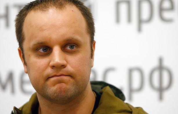 """Губарев - """"покойник"""": наговорил на ликвидацию Москвой – громкие подробности и кадры"""