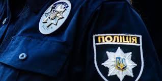 В пригороде Днепра расстреляли машину полицейских: банда рейдеров отстреливалась и бросала в силовиков гранаты