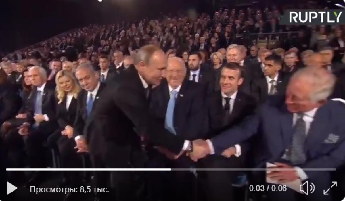 Владимир Путин, Россия, Израиль, видео, Делегация, Места, фото