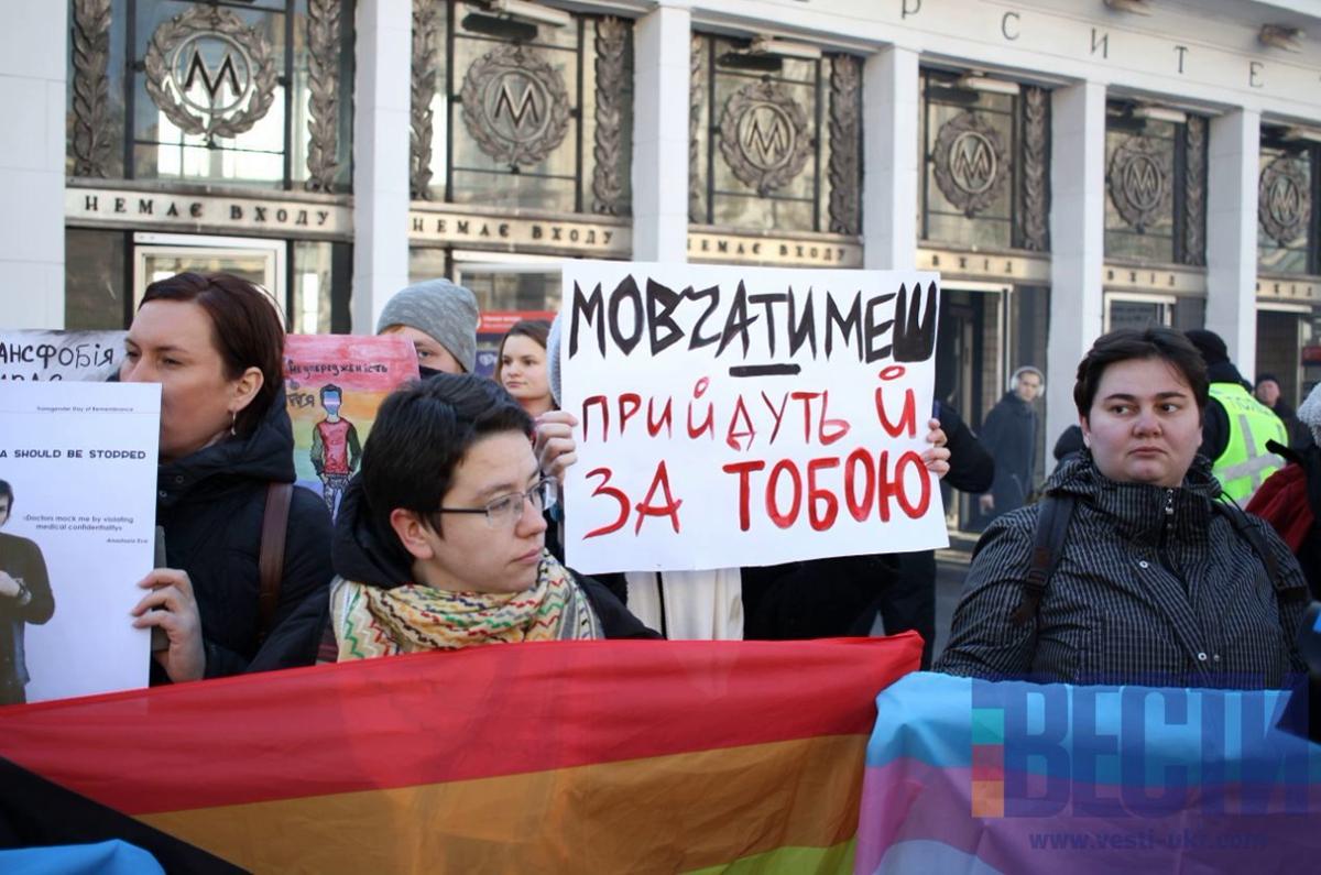 В Киеве радикалы сорвали марш за права трансгендеров, есть пострадавшие - кадры потасовки