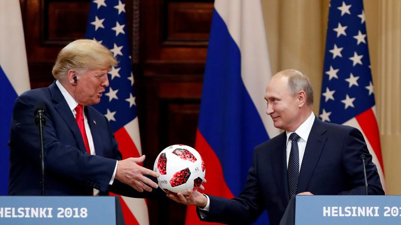 """Путин """"зашил в мячик акт своей капитуляции и передал его Трампу"""" - подробности"""