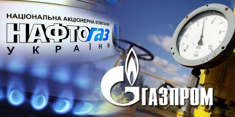 """""""Фиаско """"Газпрома"""" и Кремля"""": Стокгольмский арбитраж полностью удовлетворил требования украинского """"Нафтогаза"""" по принципу """"бери или плати"""""""