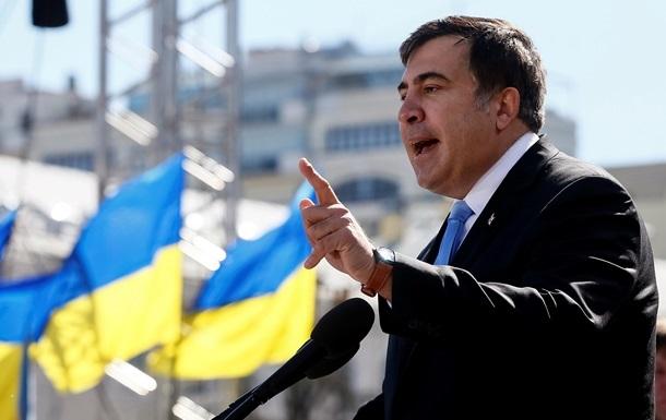 Весной 2017 года грядут выборы в Верховную Раду, старые элиты будут сметены! – Михаил Саакашвили