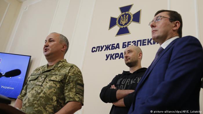 Успешная спецоперация СБУ: ОБСЕ неожиданно отреагировали на инсценировку смерти журналиста Бабченко
