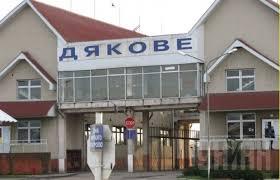 В бою под Дьяково погибли двое украинских десантников