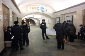 Киевский метрополитен, усиление охраны, терроризм, пропускной режим
