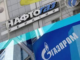 Нафтогаз, Газпром,Газовая война - 2014