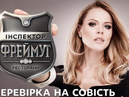 Суд запретил телеканалу «1+1» показывать передачу Ольги Фреймут