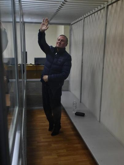 Украина, Ефремов, общество, гпу, стража, судебное дело