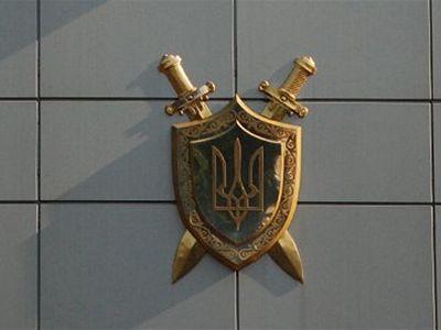 В Донецкой области разоблачили сотрудничавшего с ДНР прокурора