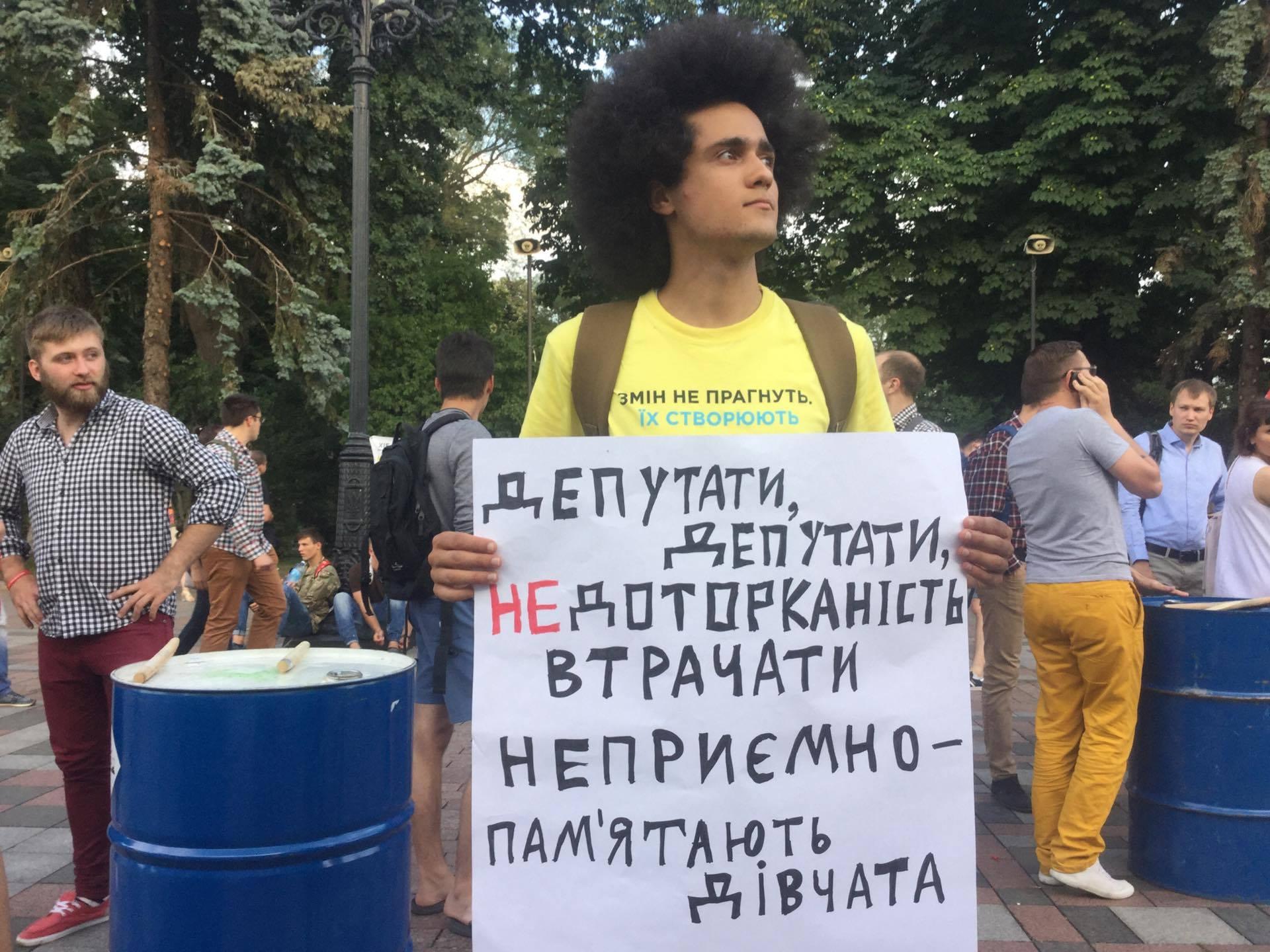 """В  """"Народном фронте"""" рассказали, почему фракция не поддержала снятие неприкосновенности с Дейдея"""