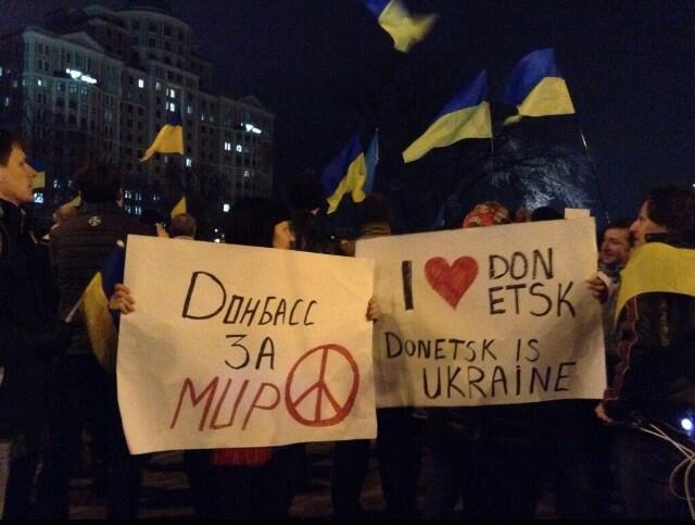 Ситуация в Донецке: новости, курс валют, цены на продукты 27.03.2016
