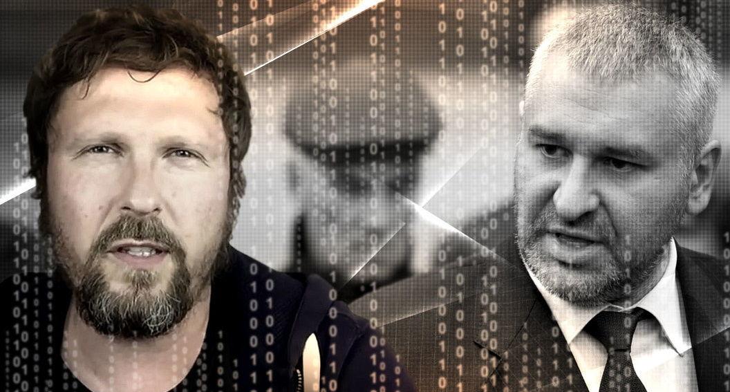 Шарий vs Фейгин: суд в Литве вынес приговор в пользу адвоката – блогер разразился оскорблениями