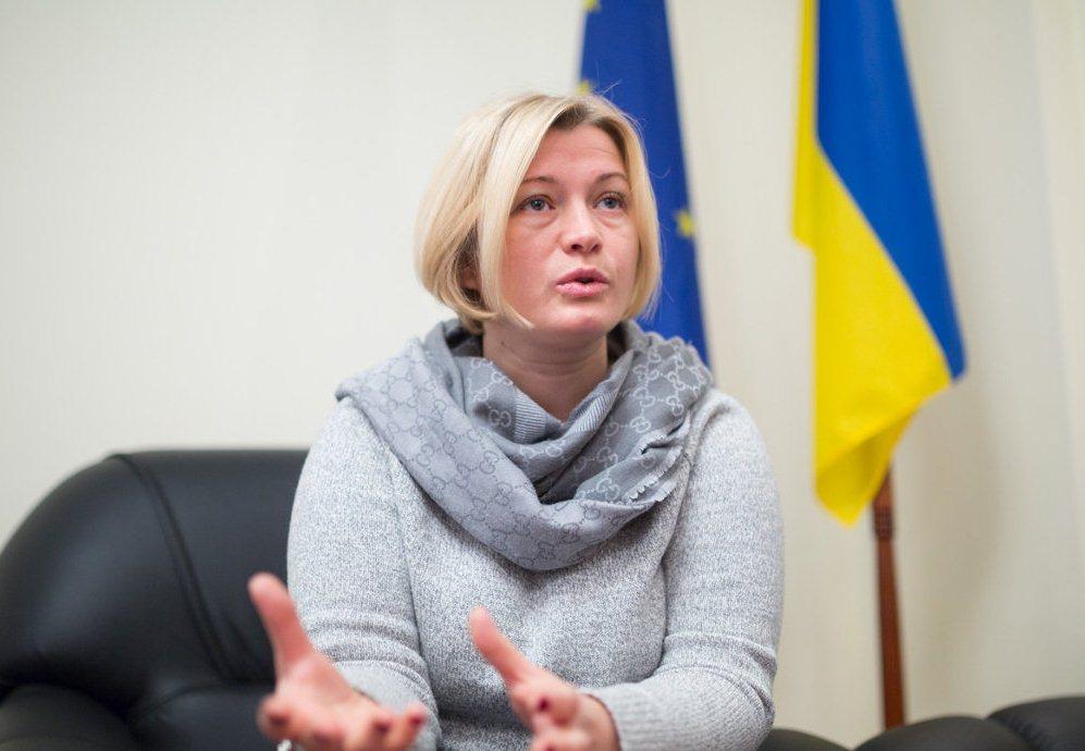 Ірина Геращенко виступає за звіт Кабміну щодо збитків у 2017 році від блокади ОРДЛО