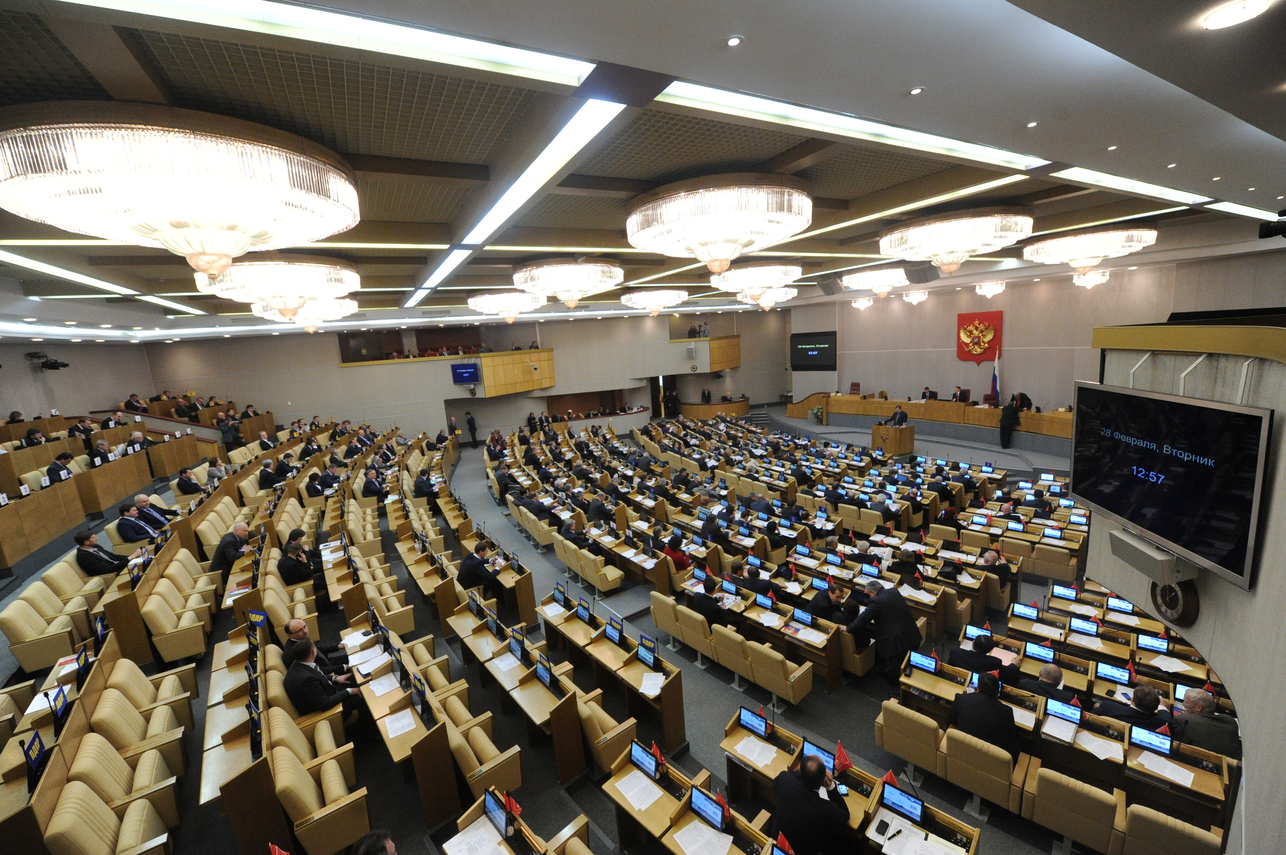 Госдума приняла закон о Росгвардии: новая структура получила практически неограниченные полномочия для защиты путинского режима