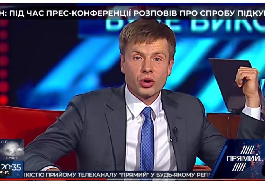 Алексей Гончаренко, новости, Владимир Зеленский, дебаты, выборы президента Украины, политика