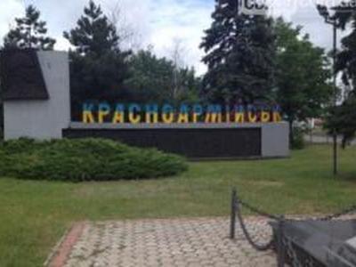 Украина, красноармейск, покровск, декоммунизация, Верховная Рада