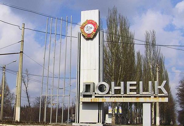 В центре Донецка снова взорвали автомобиль: погибла девушка