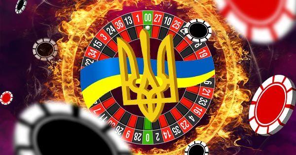 Лицензирование казино Украины: коротко о главном