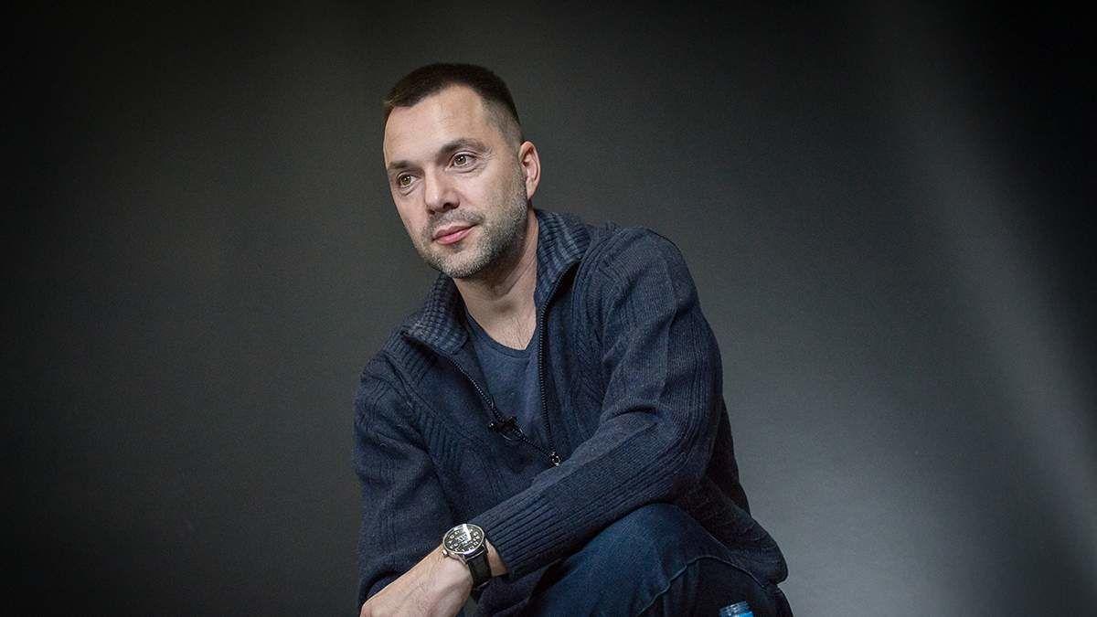 """""""Есть один выход"""", – Арестович пояснил, как быстро решить языковой вопрос в Украине"""