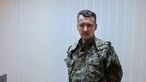 МВД: Стрелков бежал из Донецка